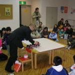 Demonstration for children