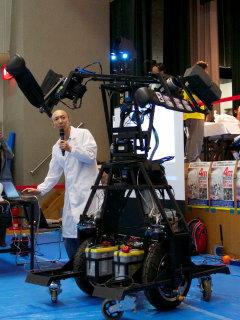 HAJIME ROBOT 47 Inner frame