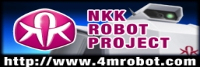 NKK Robot Project (Japanese)