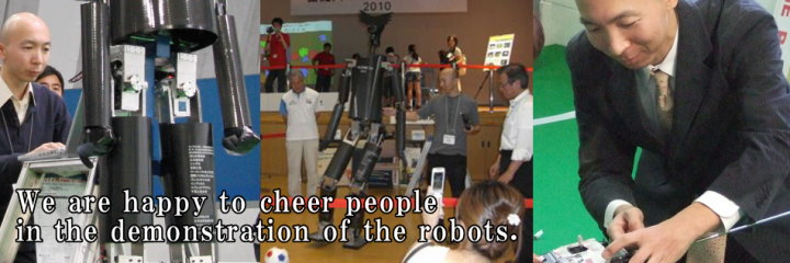 Demonstration and Lecture of Robot