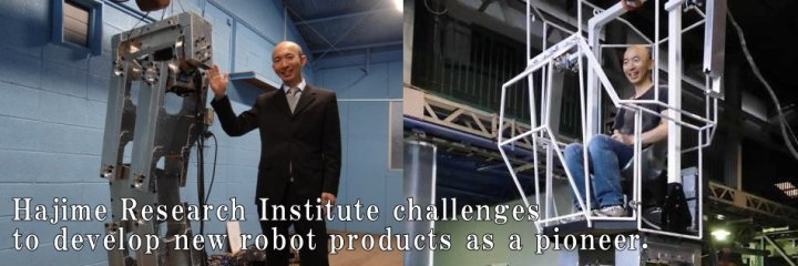 Development of a Giant Humanoid Robot with a Built Cockpit