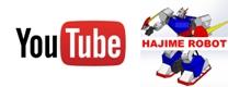 YouTube - hajimerobot