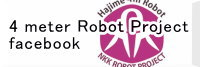 4m robot project facebook
