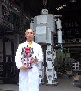Small humanoid robot (40cm tall)