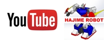 YouTube - hajimerobot