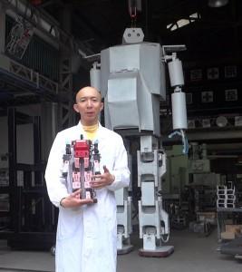 身長40センチの小型ヒューマノイドロボット