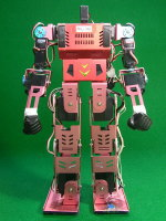 HAJIME ROBOT 11 (2004)
