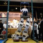 Walking on board the robot