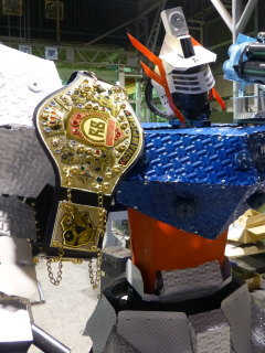 Champion belt of the Robot Battle Tournament