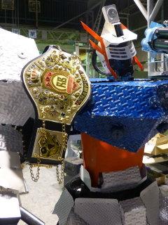 Champion belt of the Robot Battle Tournament