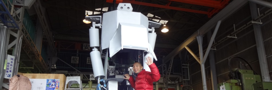 We develop all sized humanoid robots from small size, human size to huge size.