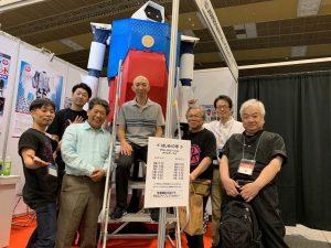 サービスロボット展の集合写真