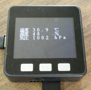 IoTデバイス(M5Stack)の画像