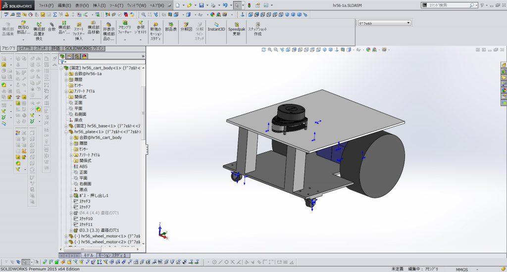 SolidWorksでロボットカートの設計