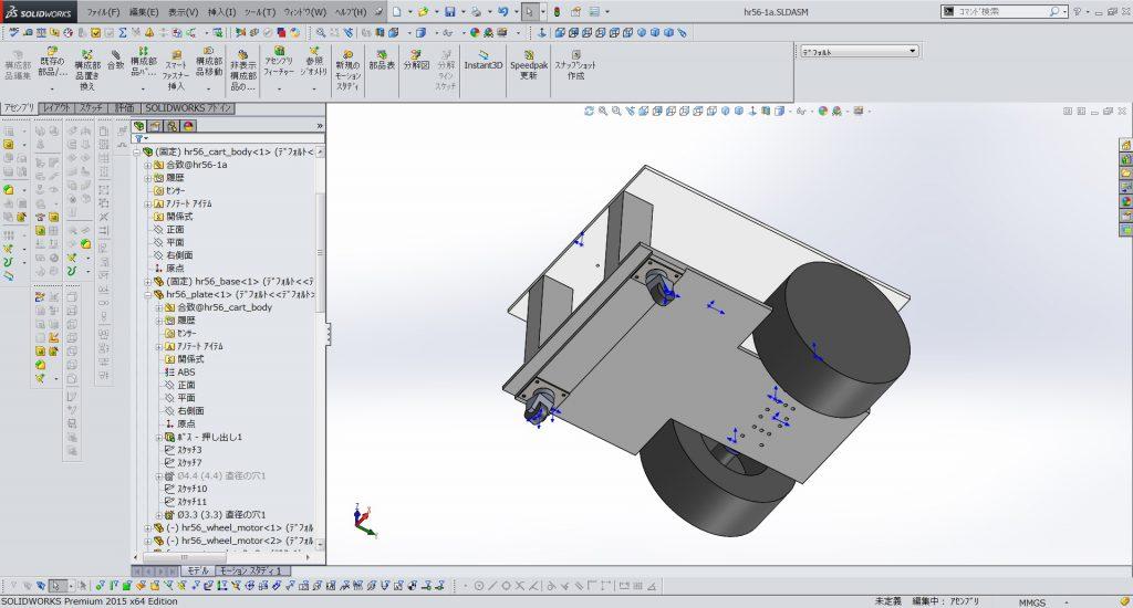 SolidWorksでロボットカートの設計(底面)