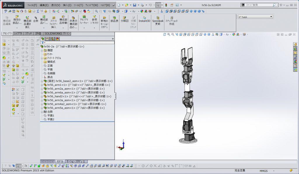 3D CADで設計中のロボットアームの画像